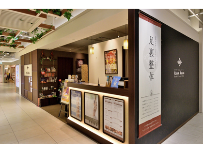 ルアンルアン Health&Beauty MALL新宿マルイ本館店